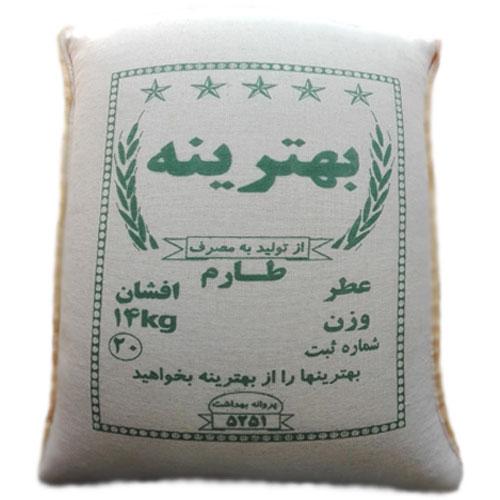 برنج طارم عطر افشان (علی کاظمی) بهترینه 14 کیلویی