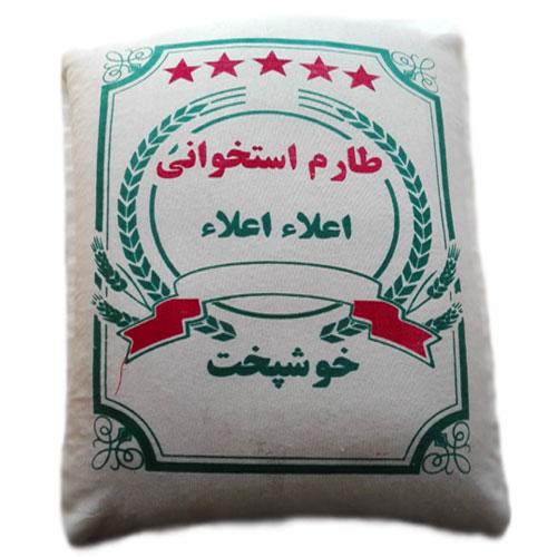 برنج طارم استخوانی فریدونکنار بهترینه 10 کیلویی